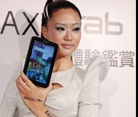 不只是7吋 iPad,Samsung GALAXY Tab