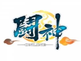 【闘神】先鋒體驗活動,專屬精英挑戰、限量開放申請!