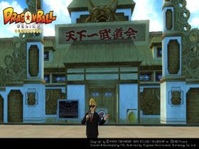 【七龍珠 Online】公測假日玩家爆滿 同時上線人數突破5萬人 總獎額超過10萬「天下第一武道會」即將熱血開打