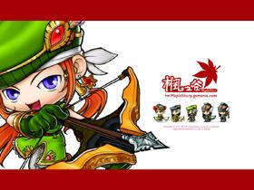 【楓之谷】【超競化】【技能變更】冒險者弓手系:獵人、遊俠、箭神