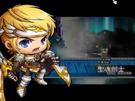 【楓之谷】【超競化】【技能變更】皇家騎士團:聖魂劍士