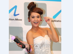 PlayStation Move 上市記者會實況