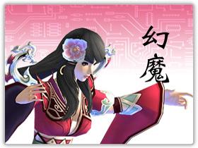 【黃易群俠傳2】【職業配點】幻魔完美養成(天賦、技能、打法)