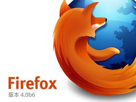 Firefox 4.0 b6 00