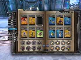 【黃易群俠傳2】【卡片系統】【金卡頁面效果一覽】 頭目頁籤