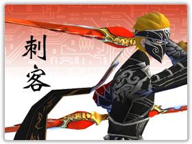【黃易群俠傳2】【職業養成】刺客(1~80級完美天賦配點)