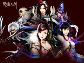 【降龍之劍】華義正式宣佈代理《降龍之劍》 第四季即將上市