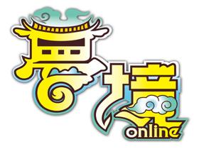 【夢境】雷爵網絡正式宣布代理夢境online,奇寵冒險即將展開!