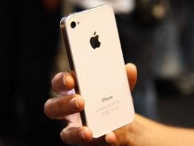 問老賈白色 iPhone 4 何時有?大約在聖誕