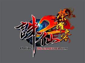 【誅仙2】全新小說級劇情系統 16日起推出「榮耀之路」資料片