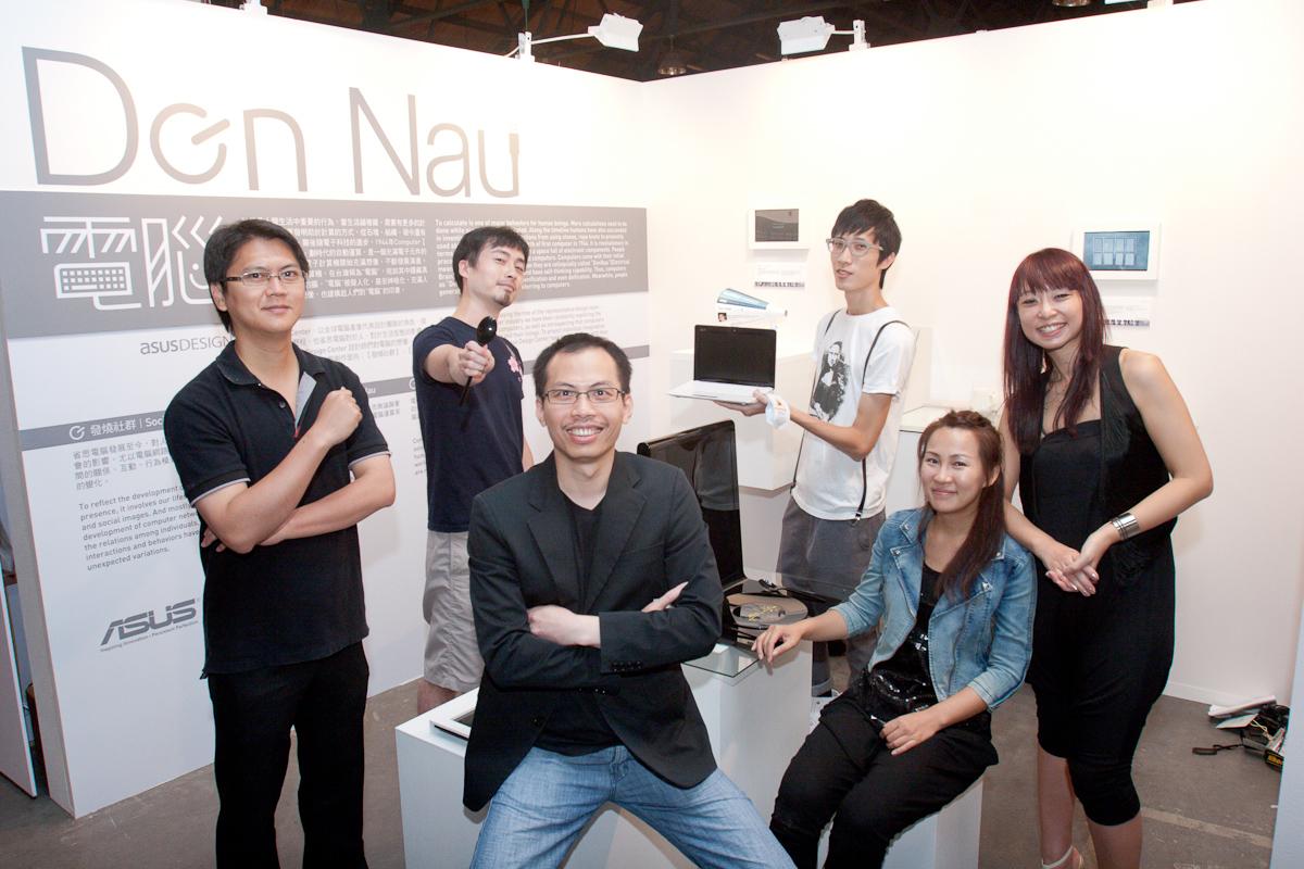 華碩設計中心以「Den Nau」為創作面向 關懷人群
