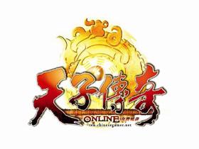 【天子傳奇】玄幻狂潮東洋引爆!《天子傳奇Online》正式進軍日本9月21日展開封測
