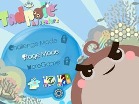 【掌機與手機遊戲】超可愛《Tadpole Adventure》iOS版今日推出