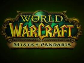 【魔獸世界】2011BlizzCon:5.0資料片改版《Mysts of Pandaria》詳細內容介紹