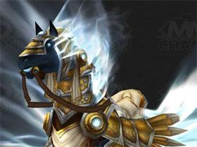 【魔獸世界】【4.3】新模組:泰瑞爾戰馬
