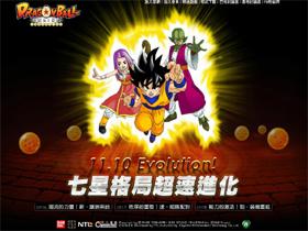 【七龍珠 Online】10日全新改版  Evolution!七星格局超速進化