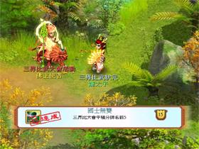 【夢境】寵愛公測11月16日正式啟動,神獸珍獸週六等你帶回家!