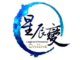 【星辰變】遊戲新幹線宣布代理盛大《星辰變Online》
