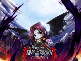 【楓之谷】【傳說LEGEND】惡魔殺手三轉技能