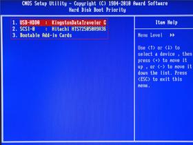 為什麼 Windows 7 老是找不到我的磁碟機?