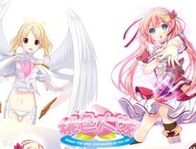 【桃色大戰Web】偽娘、女僕、天使、蘿莉全新角色上陣  滿足各系萌迷