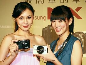 小巧韓系EVIL相機,Samsung NX100 記者會試玩