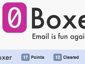 有用?無聊?用玩遊戲的方法來整理堆積如山的郵件吧