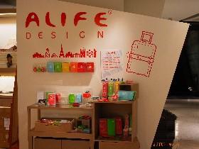 """風靡全世界的韓國知名品牌"""" Alife """" 搶先在台上市囉!!!"""