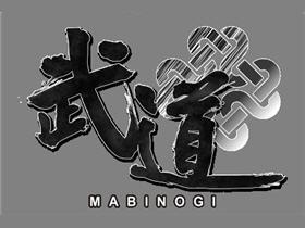 【瑪奇Mabinogi】全新武道改版 未來希望「武鬥家」拳力發威!