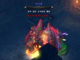 【暗黑破壞神III】官網遊戲指南內容新增:怪物抗性