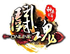 【神兵玄奇之鬪魂Online】火龍科技正式宣佈簽下黃玉郎【神兵玄奇】漫畫改編線上遊戲