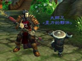 【魔獸世界】【5.0】戰寵寶貝大師訓練班:東部王國特殊戰寵
