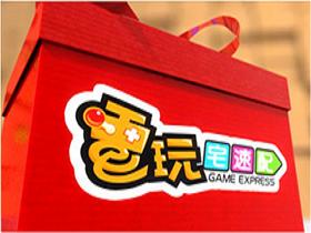 【電玩宅速配】《Yahoo!奇摩》攜手《DeNA》帶來眾多精選遊戲