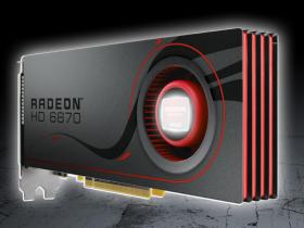 AMD Radeon HD 6800,不打效能打性價