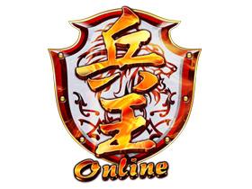 【兵王 Online】《兵王Online》製作人深度專訪