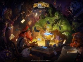 【爐石戰記:魔獸英雄傳】BLIZZARD ENTERTAINMENT公布全新卡牌對戰遊戲