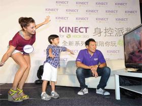【電視遊樂器】Kinect™ for Xbox 360®身控派對