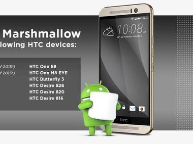HTC公布年底升級棉花糖 Android 6.0機種,共有 12 款可升級
