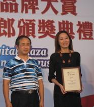 Kingston榮獲「光華商場3C品牌大賞」優勝