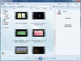 Windows 7 內建也不錯用,認識 WMP12
