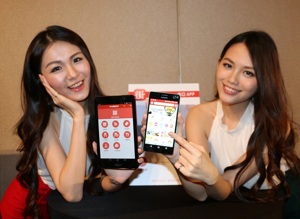 訂位不用等!「街口」App 在西門、永康、公館等六大商圈可直接搞定付費、排隊、訂位