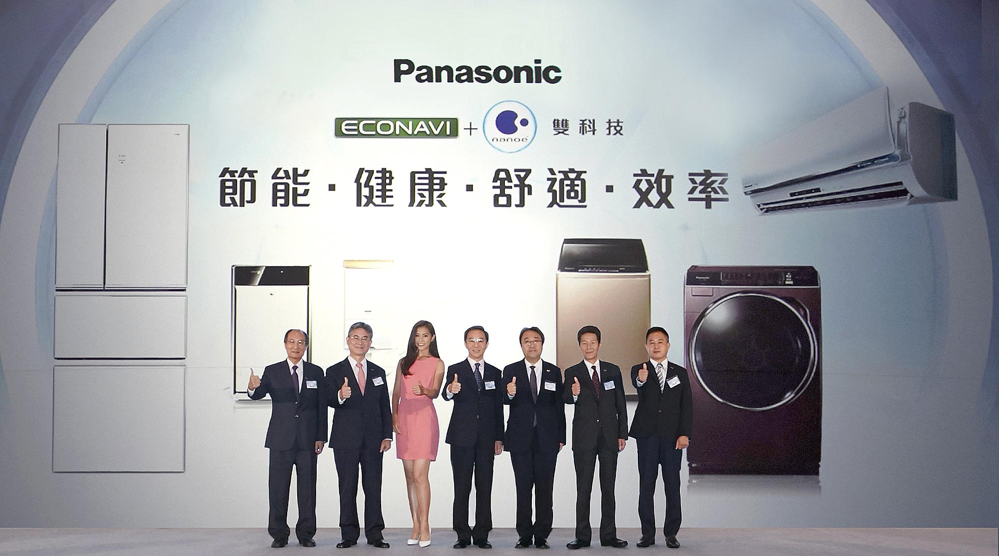 Panasonic 打造節能‧健康‧舒適‧效率的優質生活