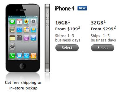 白色 iPhone 4 從官網人間蒸發