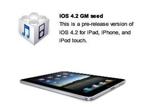 iOS 4.2 GM 釋出,台灣將有繁體中文 iPad