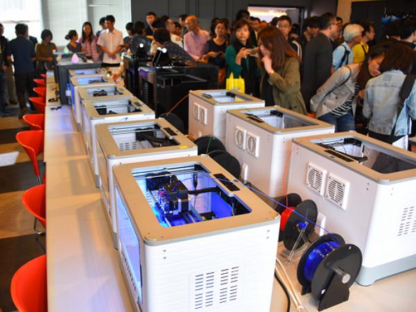 3D列印帶動創客風潮,工業局、資策會、北科大聯手打造FAST Lab創用中心