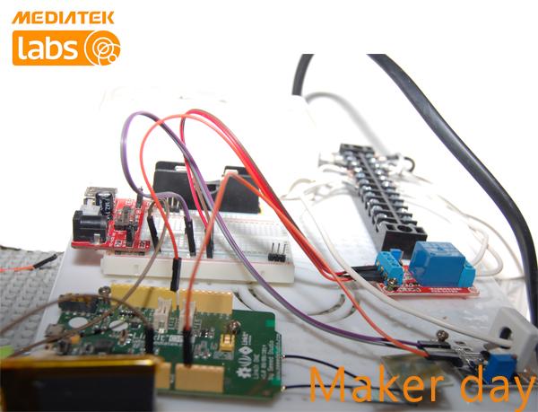 【MakerClub】踏入物聯網的第一步!一起用聯發科 LinkIt ONE 開發出智慧型插座吧!