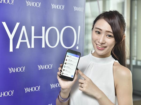 Yahoo Messenger 再現!可跨平台使用,具備訊息回收、分享 GIF 動圖功能