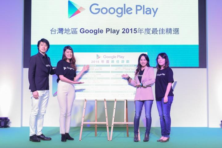 Google Play 公佈 2015 年度精選榜單,台灣最佳遊戲、最佳應用App你玩了哪些?