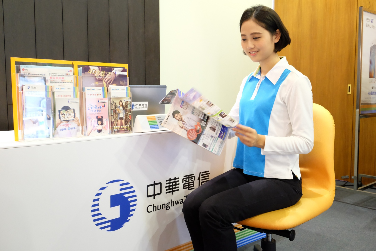 中華電信攜手中國移動,申辦漫遊送免費 Wi-Fi
