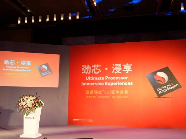 高通表示,目前已有超過 70 款終端裝置採用 Snapdragon 820
